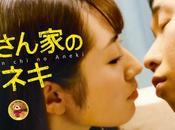 Usciti questa settimana nelle sale giapponesi 6/9/2014 (Upcoming Japanese Movies)