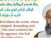 processo Nimr Al-Nimr: aspetto della campagna globale contro tutte Religioni