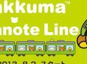 treno Rilakkuma sulla Yamanote Line