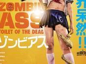 Zombie Ass: Toilet Dead (2011)