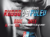 Clemente Russo boxe professionista progresso importante