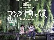 Manga niku boku (マンガ肉と僕, Kyoto Elegy)