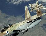 Israele. Raid aereo Striscia Gaza dopo lancio missile