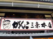 Dove mangiare Kyoto
