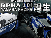 R-PHA Plus Yamaha Racing Limited Edition 2015