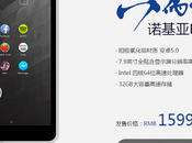 Nokia nuovo sold-out Cina
