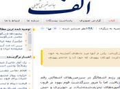 """Senza parole, agenzia iraniana """"Alef"""": """"Gli ebrei bevono sangue neonati"""""""