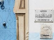 Weekend Tunisi: Museo Bardo pinoli