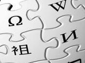 Wikipedia Android riceve nuovo aggiornamento