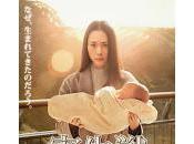 Kiseijū Kanketsu (寄生獣 完結編, Parasyte Part
