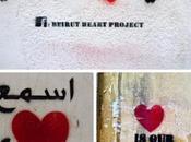 Hoda Barakat: senso, paura l'ironia