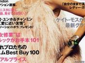 Kate Moss Vogue Japan