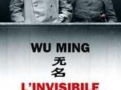 L'invisibile ovunque, Ming (Einaudi)