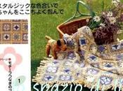 Copertina neonato piastrelline crochet Crochet squares baby blanket, free pattern