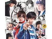 Film giapponesi East Festival Udine (Japanese Movies Festival)
