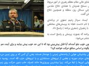 """l'Iran ammette: """"Forniamo coordinate attacco bombardieri russi Siria"""""""