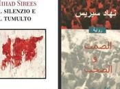 "Siria scrive: Nihad Sirees ""tumulto"" regime siriano"