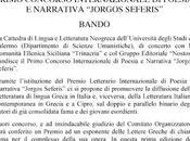 "Primo concorso internazionale poesia narrativa ""jorgos seferis"""