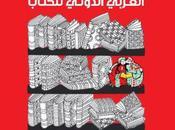 Fiera libro Beirut Doha