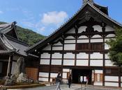 viaggio sola: Kyoto parte seconda
