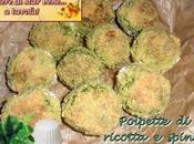 Polpette ricotta spinaci forno