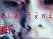 Rakkî sukai daiamondo Hashimoto (1990)