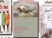 Intervista Rana Idriss: Elena Ferrante arabo, al-Adab letteratura traduzione araba