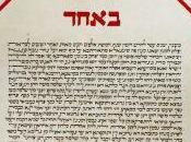 Online l'archivio storico dell'Unione Comunità Ebraiche Italiane