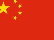 欢迎来到中国!