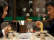 "EAST FILM FESTIVAL dear desperado"" Kwang-sik"