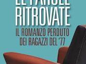 Anteprime: Edizioni Ponte Sisto, Fanucci, Giulio Perrone editore