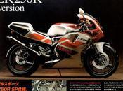 Vintage Japan Brochures: Yamaha 3XV2 1991