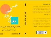 gruppo scrittori libici pericolo
