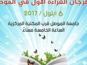 Mosul svolto primo festival letterario dopo liberazione dall'Isis