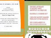 """settembre 2017 presentazione concorso letterario """"Storie Esquiline"""" presso Sala Giuseppina della Gelateria Fassi"""