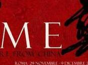 Flowing time media form China: innovazione tradizione, l'arte cinese mostra Roma.