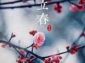 Inizio della Primavera Beginning Spring