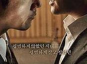 ORDINARY PERSON BONG-HAN (KOREA FILM FESTIVAL)