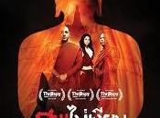 "Anteprima film: ""Mindfulness Murder"""