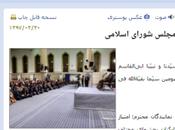 Khamenei affossa l'accordo Iran FATF!