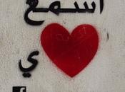 nuova generazione scrittori libanesi?