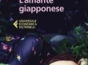 letto: L'amante giapponese Isabel Allende
