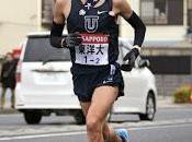 giapponese torna vincere Maratona Fukuoka