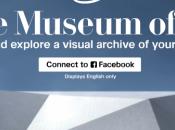 Intel museo, misura