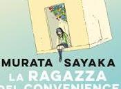ragazza convenience store Sayaka Murata