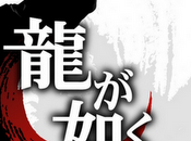 SEGA davvero lavoro gioco esclusiva Vita, forse nuovo Yakuza