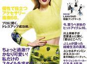 Lara Stone Givenchy Vogue Japan Novembre 2011