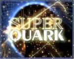 Sonno, stress universo primordiale Superquark!