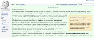Blocco Wikipedia Italia MaxLab sciopera!