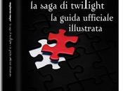 saga Twlight. guida ufficiale illustrata Stephenie Meyer